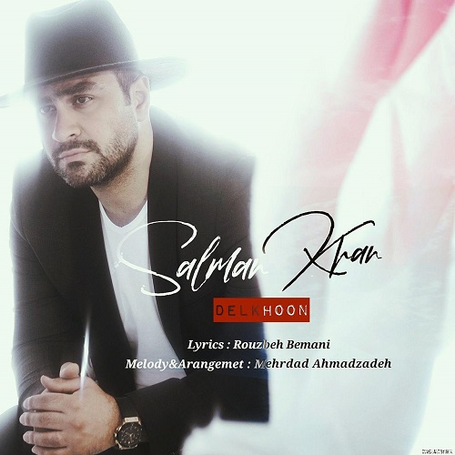 Download Music سلمان خان دل خون