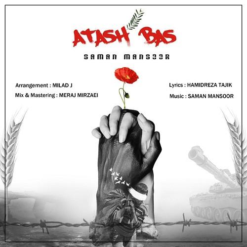 Download Music سامان منصور آتش بس
