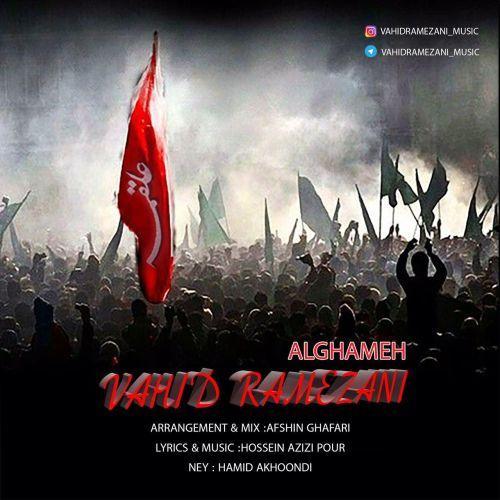 Download Music وحید رمضانی علقمه
