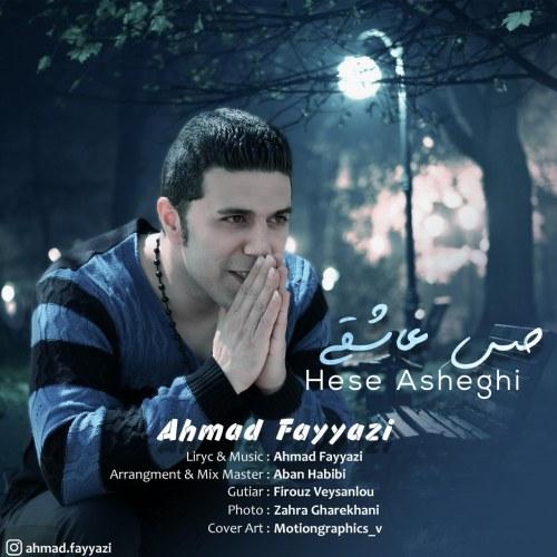 Download Music احمد فیاضی حس عاشقی