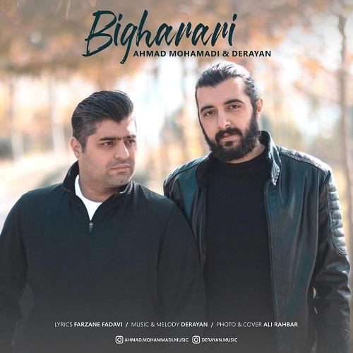 Download Music احمد محمدی و درایان بیقراری