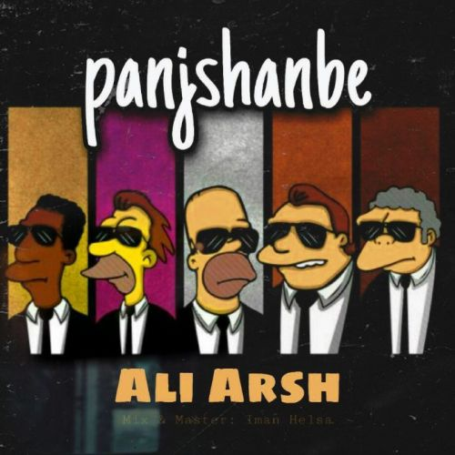 Download Music علی عرش پنجشنبه