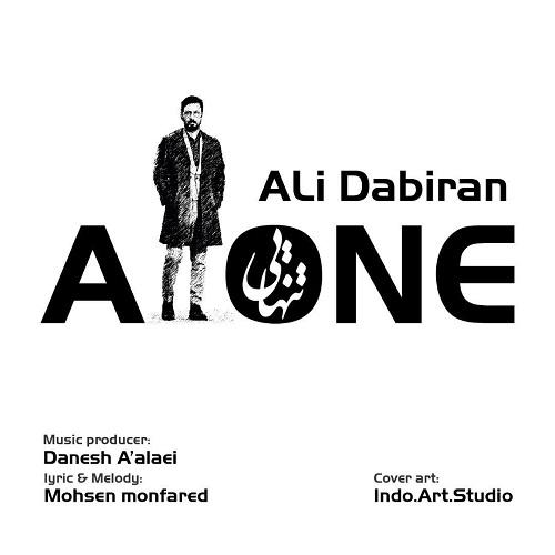 Download Music علی دبیران تنهایی