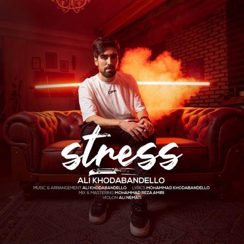 Download Music علی خدابنده لو استرس