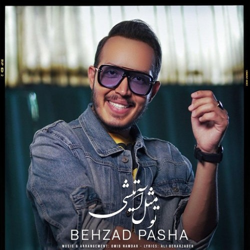 Download Music بهزاد پاشا تو مثل آتیشی