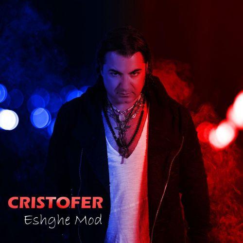 Download Music کریستوفر عشق مد