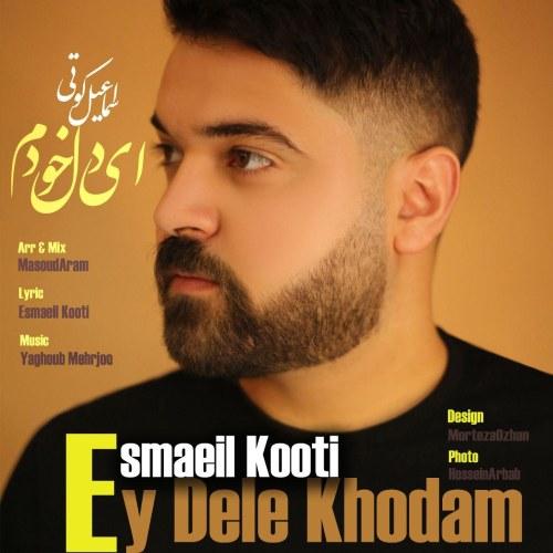 Download Music اسماعیل کوتی ای دل خودم