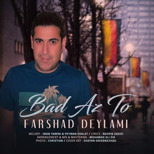 Download Music فرشاد دیلمی بعد از تو