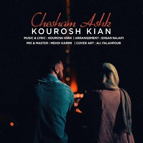 Download Music کوروش کیان چشام اشک