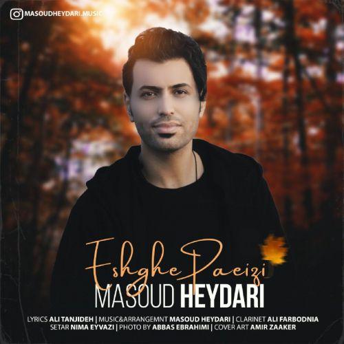 Download Music مسعود حیدری عشق پاییزی