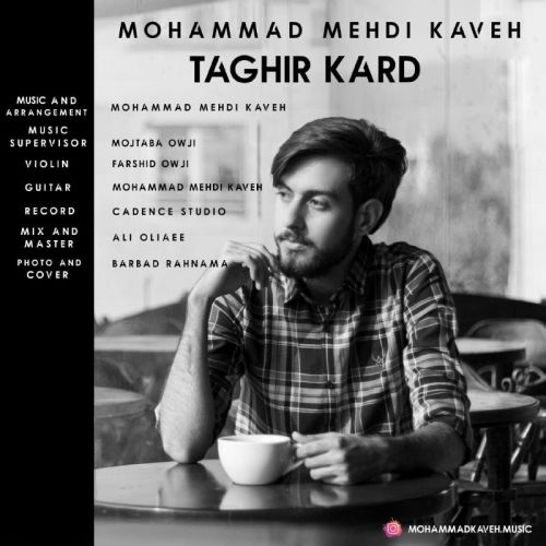 Download Music محمد مهدی کاوه تغییر کرد
