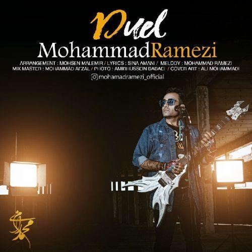 Download Music محمد رامزی دوئل
