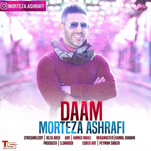 Download Music مرتضی اشرفی دام