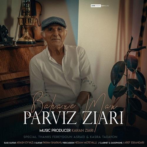 Download Music پرویز زیاری بهار من
