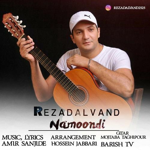 Download Music رضا دالوند نموندی