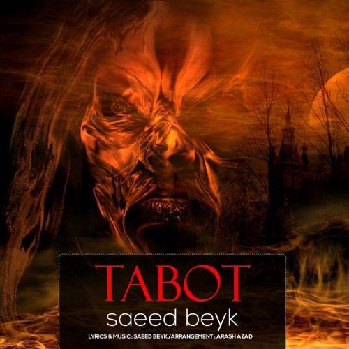 Download Music سعید بیک تابوت