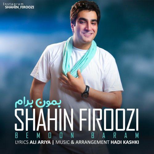 Download Music شاهین فیروزی بمون برام