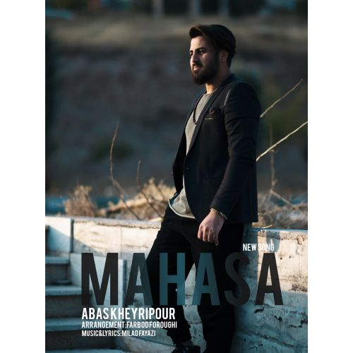 Download Music عباس خیری پور مَه آسا