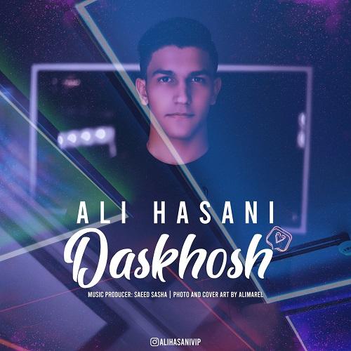 Download Music علی حسنی دست خوش