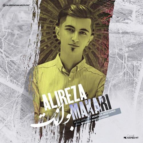 Download Music علیرضا مکاری بوانات