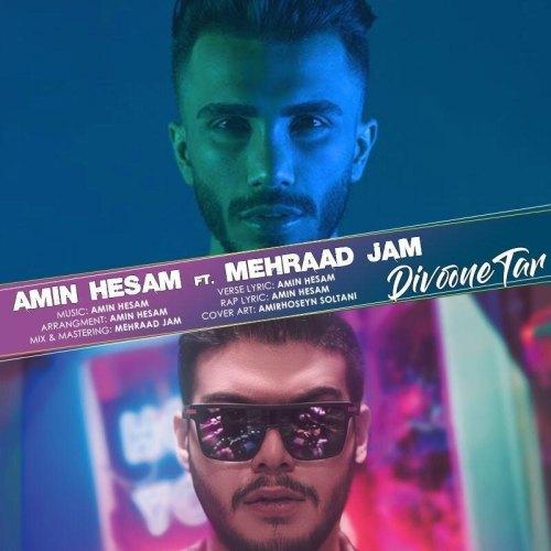 Download Music حسام و مهراد جم دیوونه تر