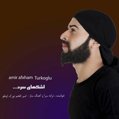 Download Music امیر افخم اشکای سرد