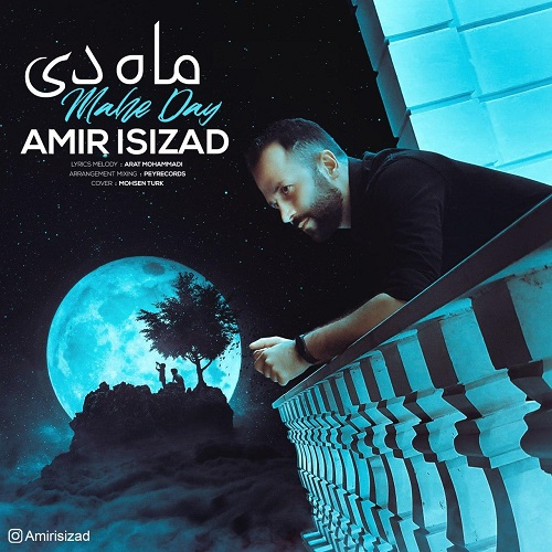 Download Music امیر ایسی زاد ماه دی