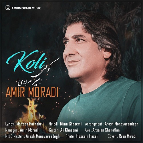 Download Music امیر مرادی کولی
