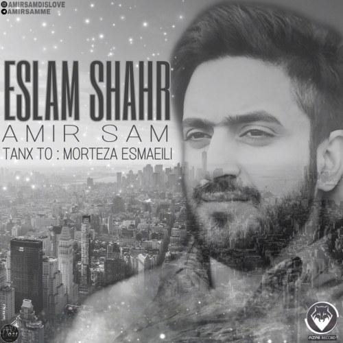 Download Music امیرسام اسلامشهر