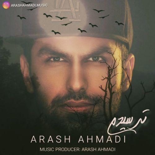 Download Music آرش احمدی ترسیدم