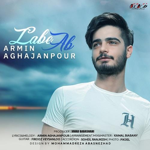 Download Music آرمین آقاجانپور لب آب