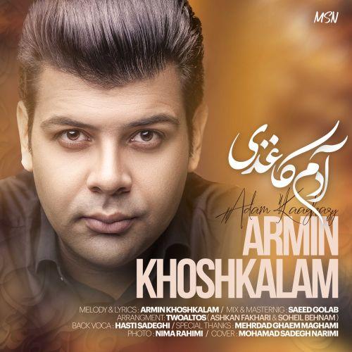 Download Music آرمین خوشکلام آدم کاغذی