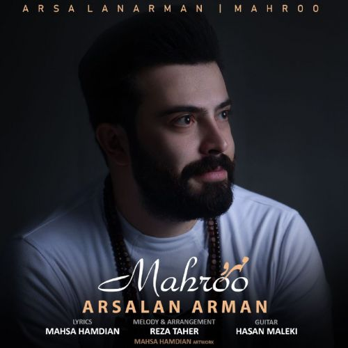 Download Music ارسلان آرمان مهرو
