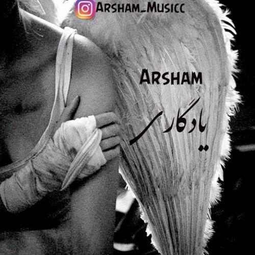 Download Music آرشام یادگاری