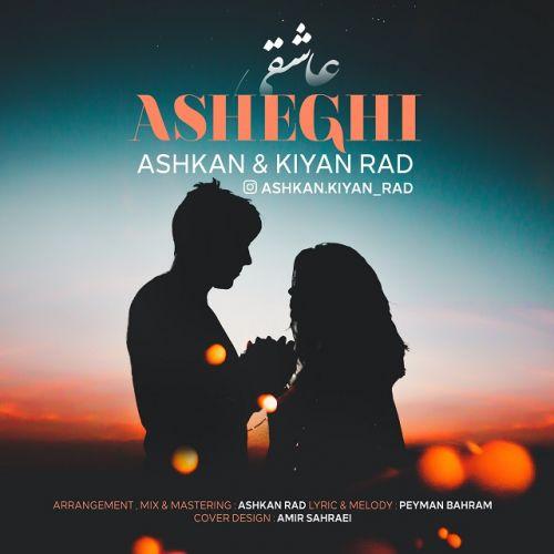 Download Music اشکان و کیان راد عاشقی