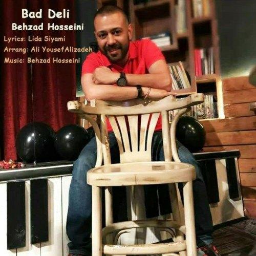 Download Music بهزاد حسینی بد دلی