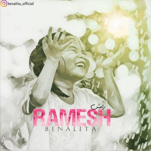 Download Music بنالیتا رامش (آهنگ بی کلام)
