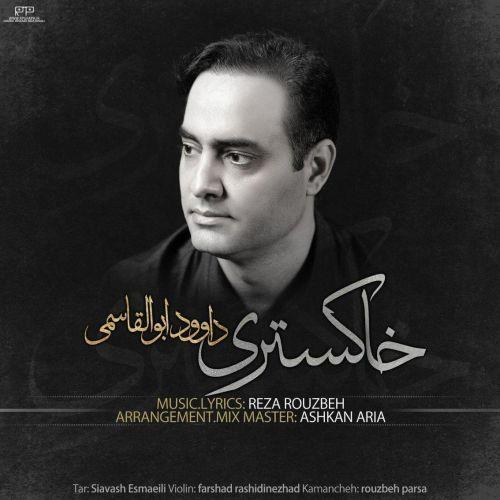 Download Music داوود ابوالقاسمی خاکستری