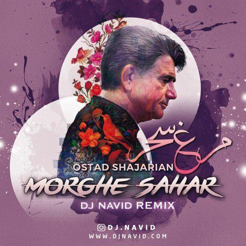 Download Music دی جی نوید مرغ سحر (رمیکس)