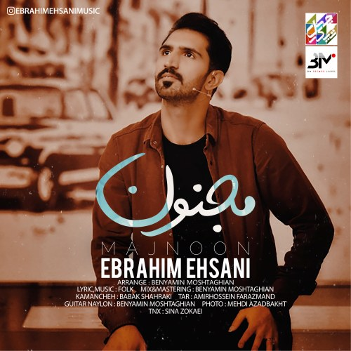 Download Music ابراهیم احسانی مجنون