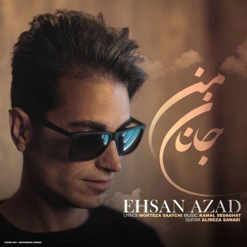 Download Music احسان آزاد جانان من