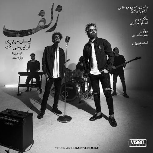 Download Music احسان حیدری و آرتین جی کت (شهبازی) زلف