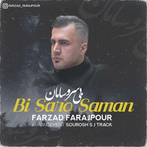 Download Music فرزاد فرج پور بی سر و سامان