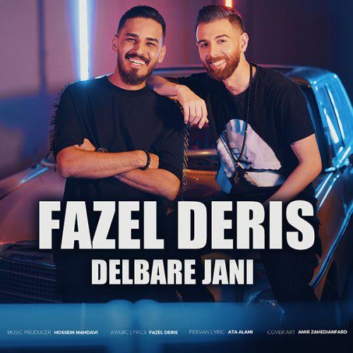Download Music فاضل دریس دلبر جانی