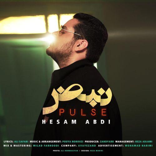 Download Music حسام عبدی نبض