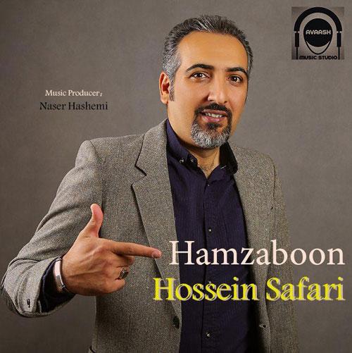 Download Music حسین صفری هم زبون