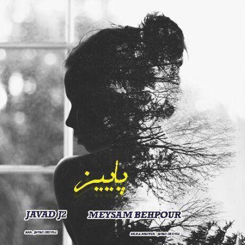 Download Music جواد جی ۲ و میثم بهپور پاییز
