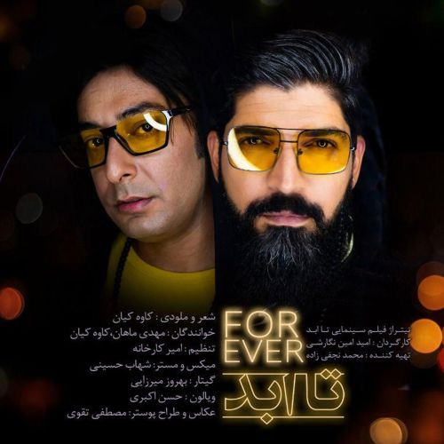 Download Music کاوه کیان و مهدی ماهان تا ابد