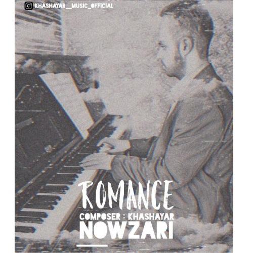 Download Music  داستان عاشقانه