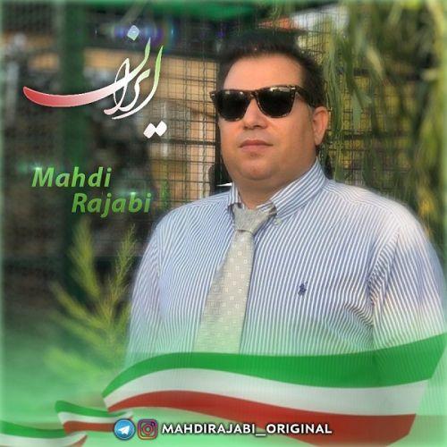 Download Music مهدی رجبی ایران